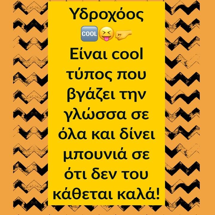 YDROXOOS