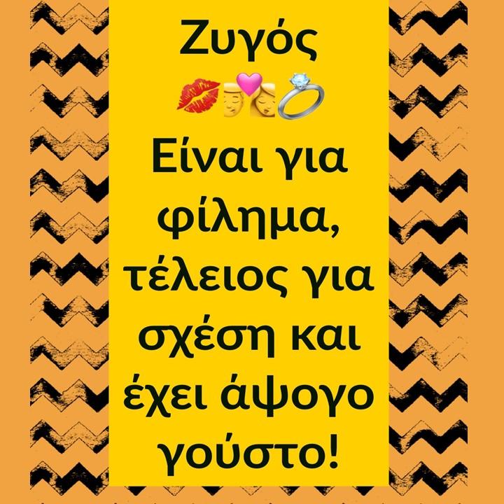ZYGOS