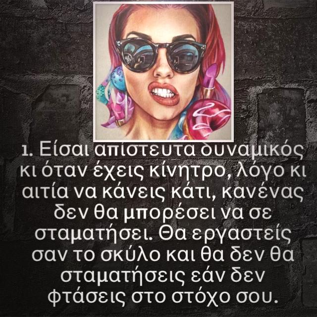 TAUROS KATALAVAINEI1