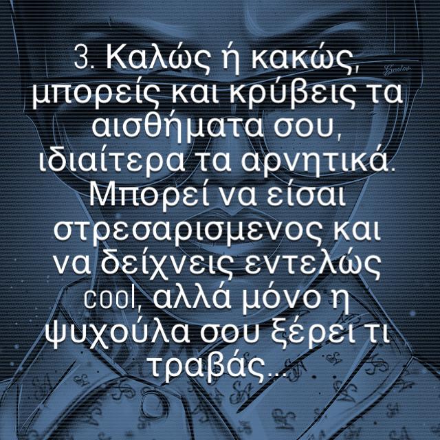 TAUROS KATALAVAINEI3