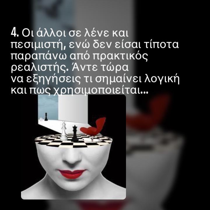 TAUROS KATALAVAINEI4