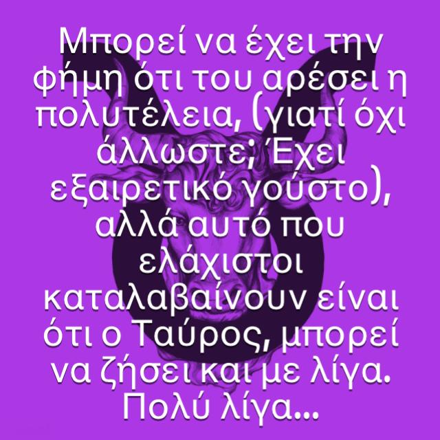 TAURUS 3