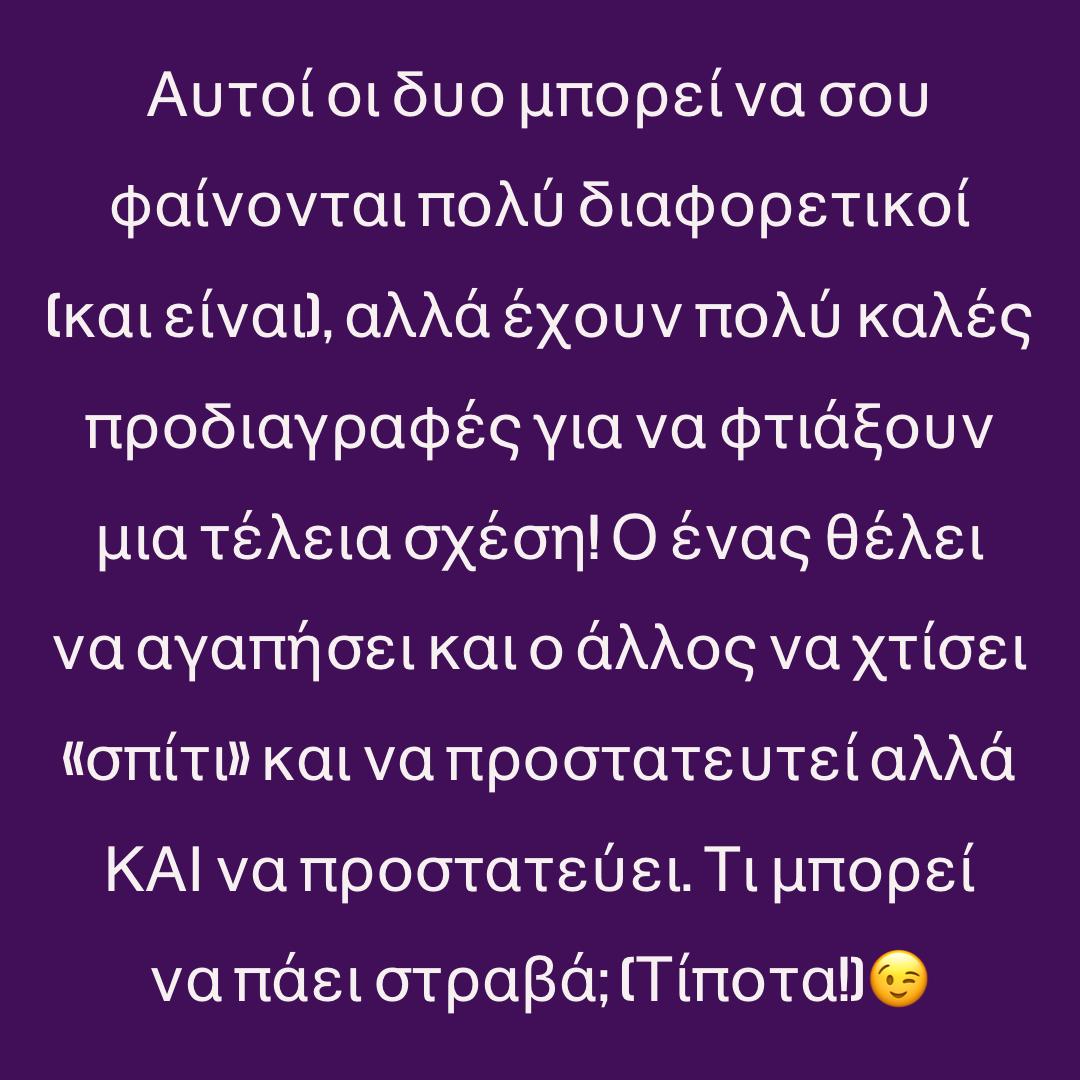 ΚΑΡΚΙΝΟΣ