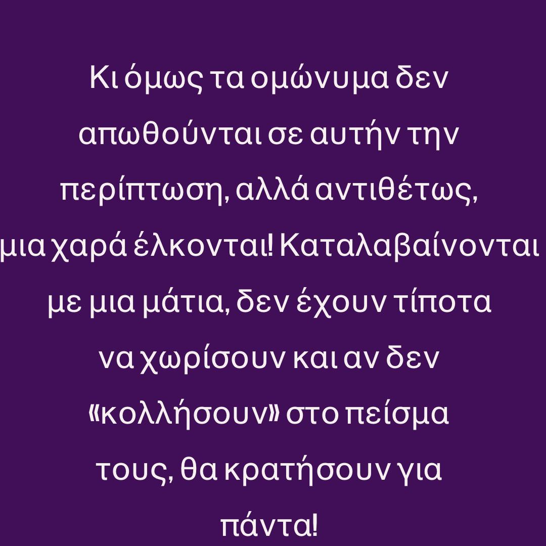 ΤΑΥΡΟΣ