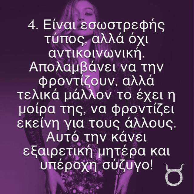 yperoxi gynaika4