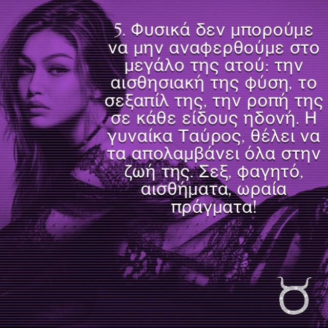 yperoxi gynaika5