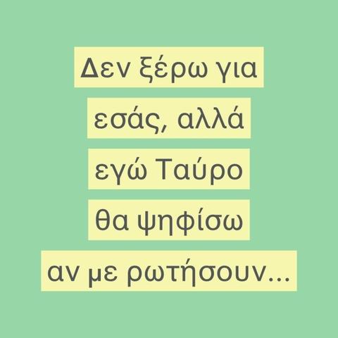epilogos