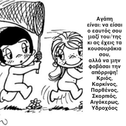 agapi9
