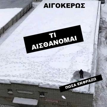 atakes11