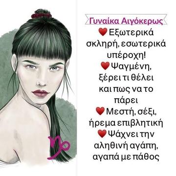 gynaikes12
