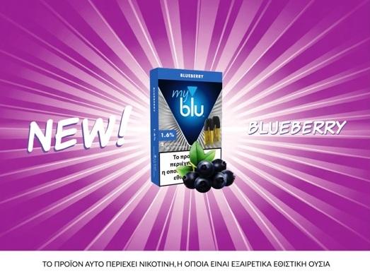 myblu bluberry