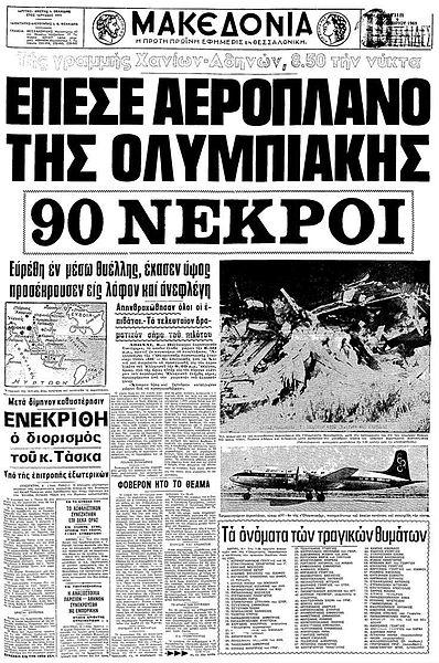 398px-Oa1969