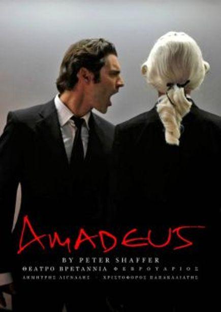 amadeus_copy