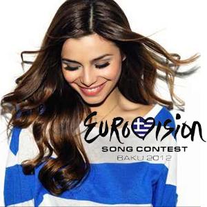 elle_eurovision_baku