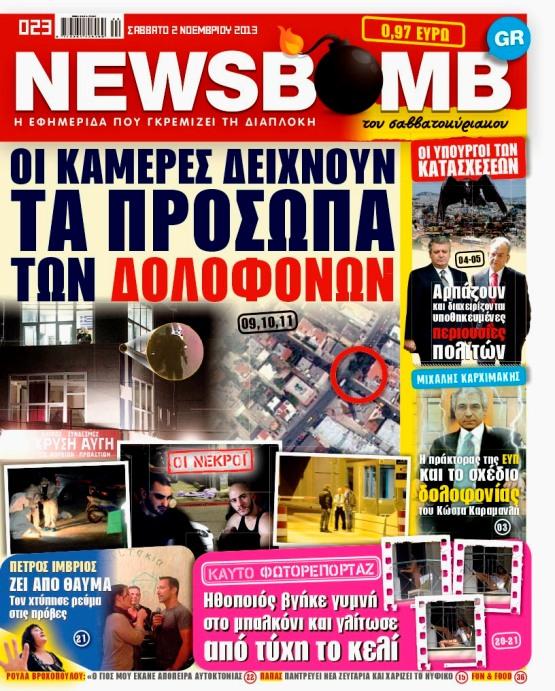 NB02XI13