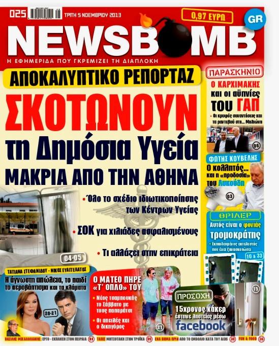 NB05XI13
