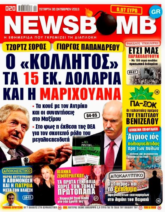 NB30X13