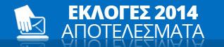 newsbomb apotelesmata