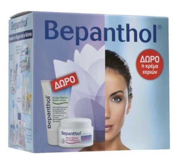 bepanthol-ultra-dwro-