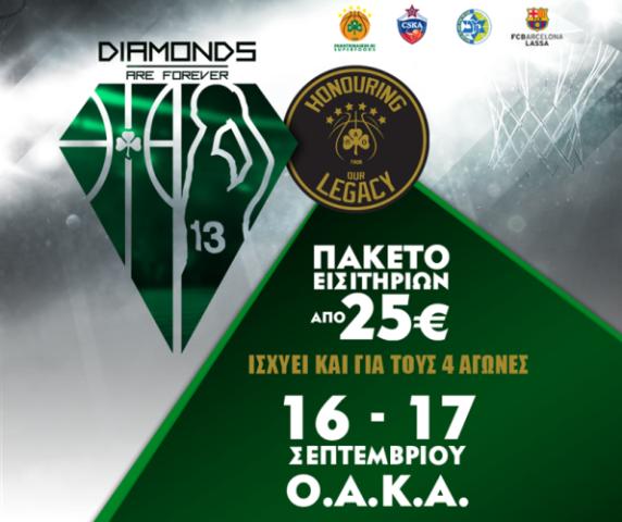 diamond tickets