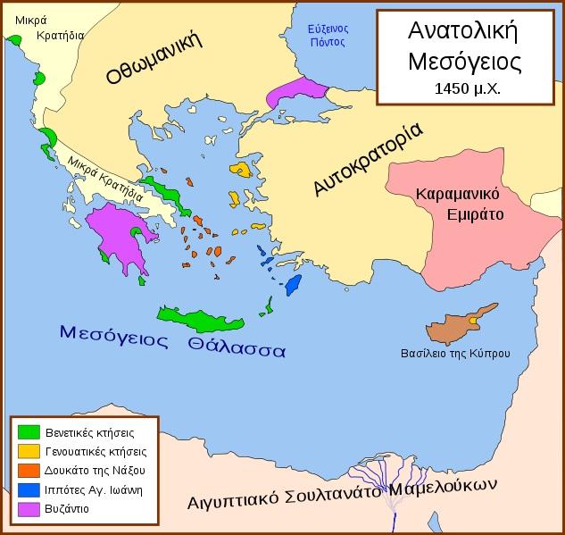 633px-Eastern_Mediterranean_1450_el_svg