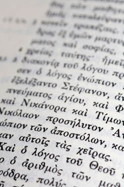 Ancient-Greek-text-02