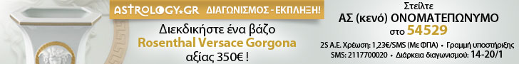 versace_728x90_new