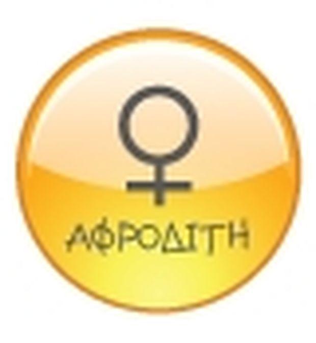 ΙΝΔΙΚΗ ΑΣΤΡΟΛΟΓΙΑ-ΕΙΣΑΓΩΓΗ