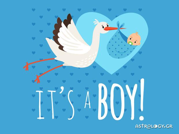 Θα είναι αγόρι;