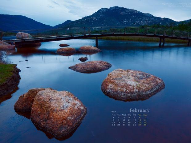 Κοσμικό Ημερολόγιο 21 Φεβρουαρίου