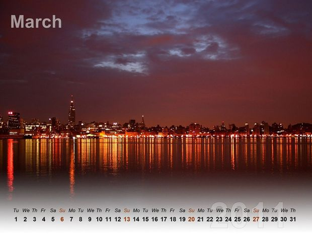 Κοσμικό Ημερολόγιο 7 Μαρτίου