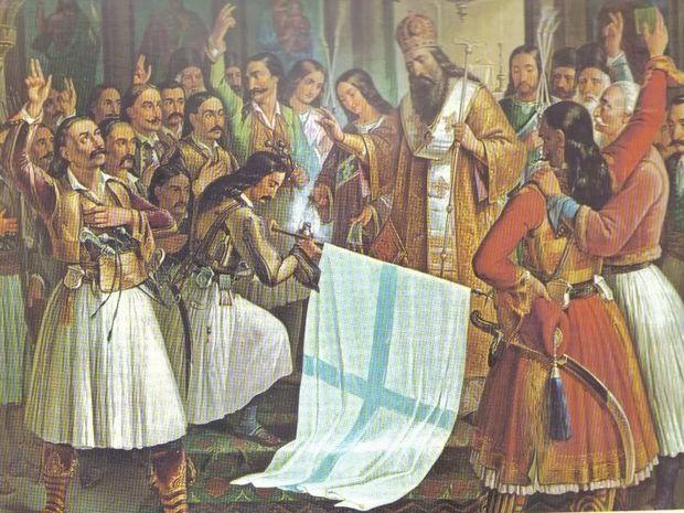 Καλαμάτα 1821-Ένα γεγονός, μια Ιστορία