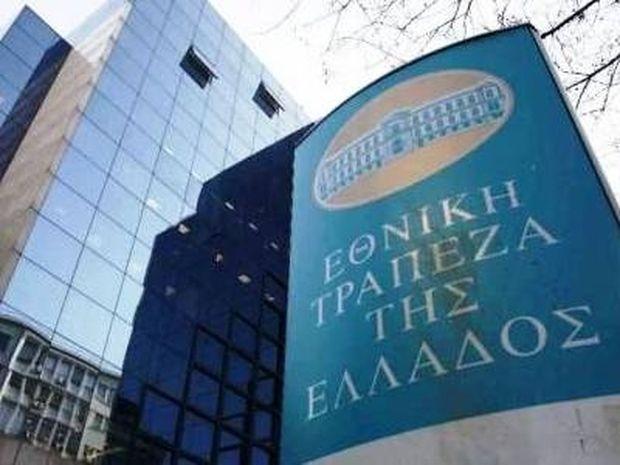 Μεγάλη χαμένη από την υποβάθμιση της S&P η Εθνική Τράπεζα