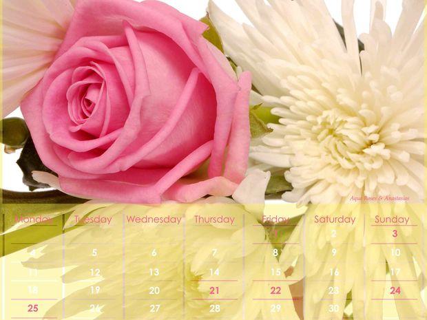 Κοσμικό Ημερολόγιο 11 Απριλίου