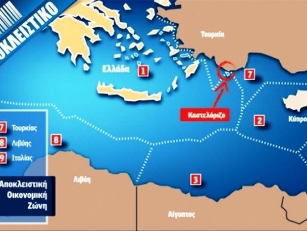 «Καθορίστε εσείς ΑΟΖ και αντίδραση της Τουρκίας θα είναι αιτία πολέμου για εμάς» λέει το Ισραήλ