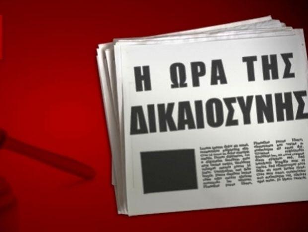Διαφημιστικές: Ήρθε η ώρα του εισαγγελέα!