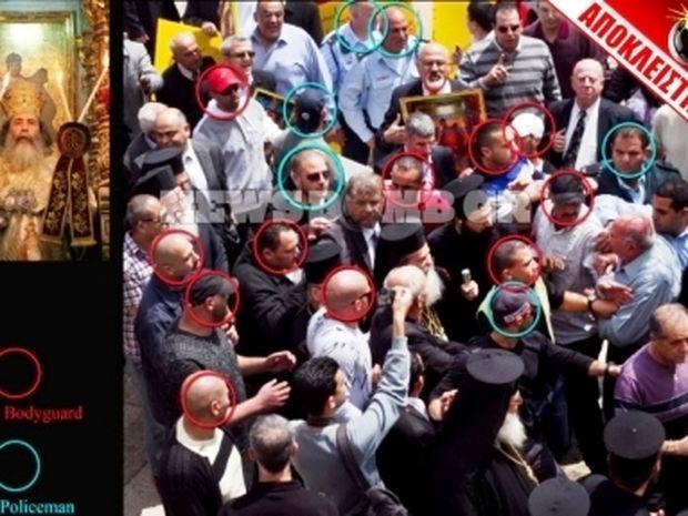 Με σωματοφύλακες κυκλοφορεί ο Πατριάρχης στα Ιεροσόλυμα