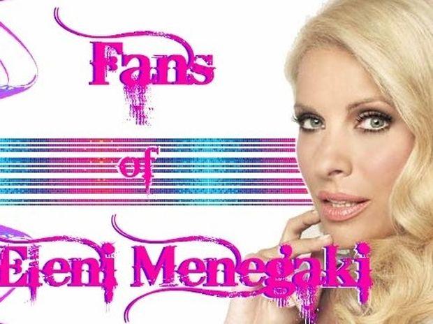 «Έσκισε» η μαγνητοσκοπημένη εκπομπή της Ελένης Μενεγάκη!