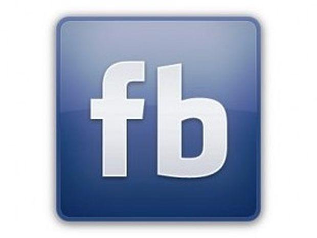 Τα «Αστέρια» του Facebook
