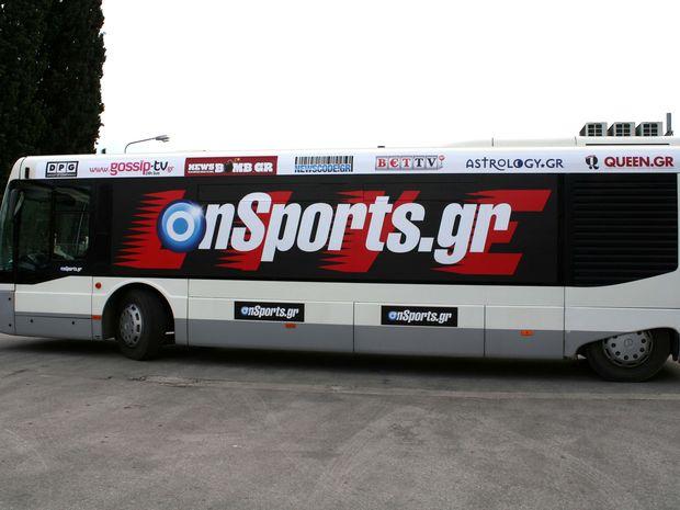 Onsports Live TV από τη Βαρκελώνη