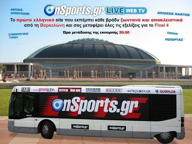 Onsports LIVE TV στη Βαρκελώνη