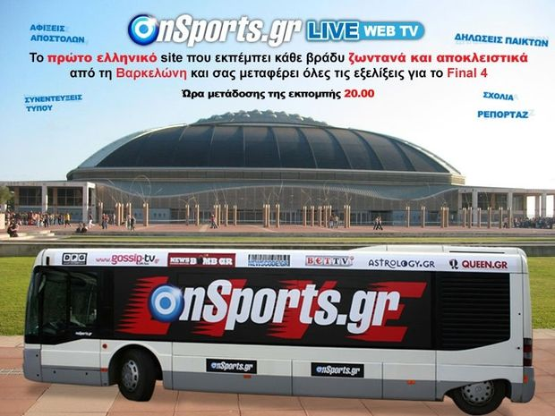 Onsports Live WEB TV
