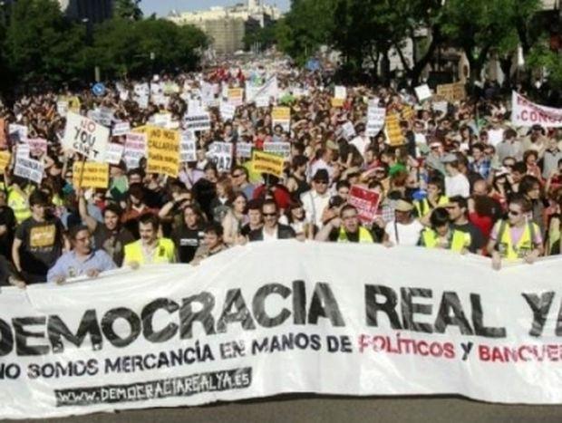 Πορεία «οργής» σε ολόκληρη την Ισπανία κατά των μεταρρυθμίσεων