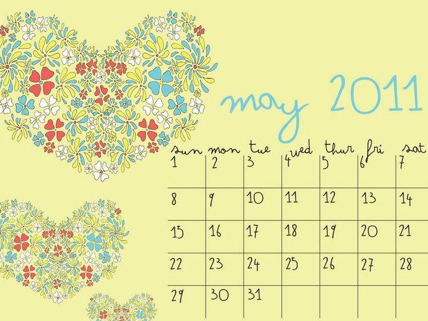Κοσμικό Ημερολόγιο 16 Μαΐου