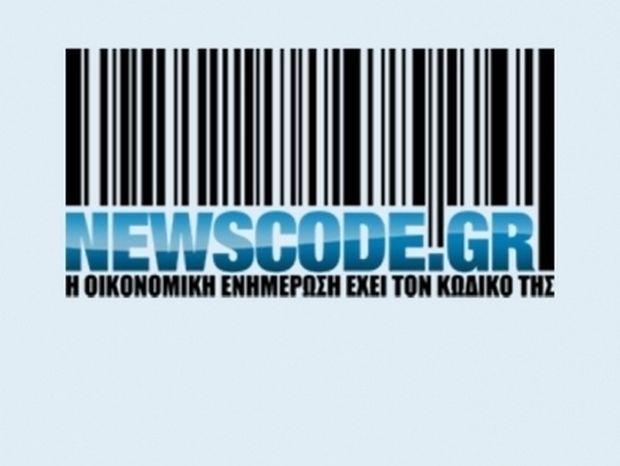 Διεθνής επιτυχία για Newscode
