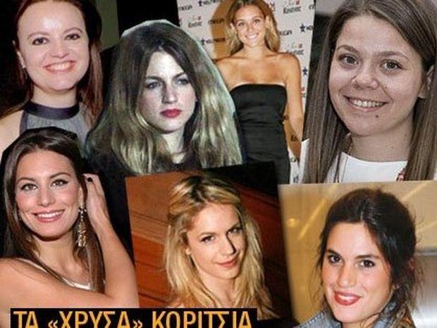 Τα «χρυσά» κορίτσια της Ελλάδας