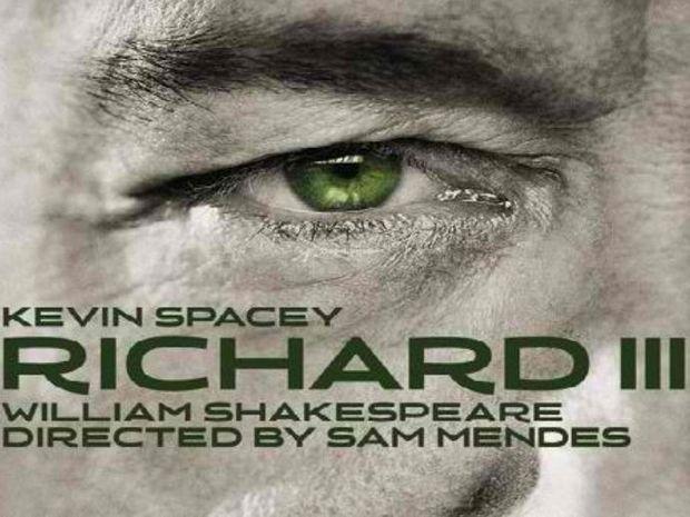 Kevin Spacey–Ο Ριχάρδος Γ' ξεσηκώνει την Επίδαυρο