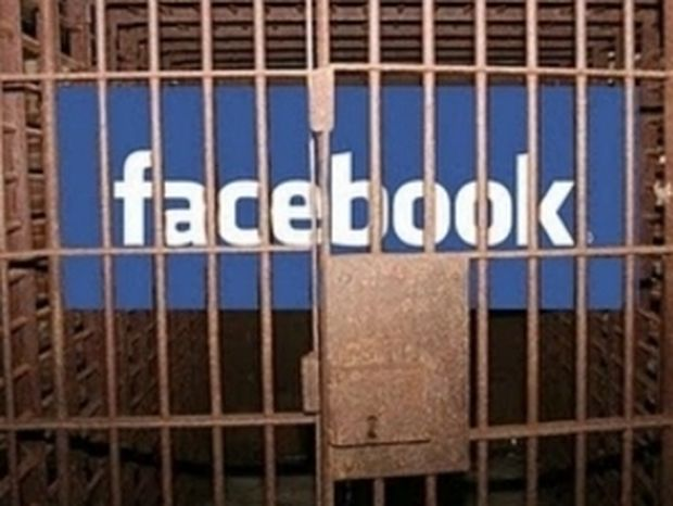 Αποπλάνησαν 16χρονη και έβγαλαν τις γυμνές φωτογραφίες στο facebook