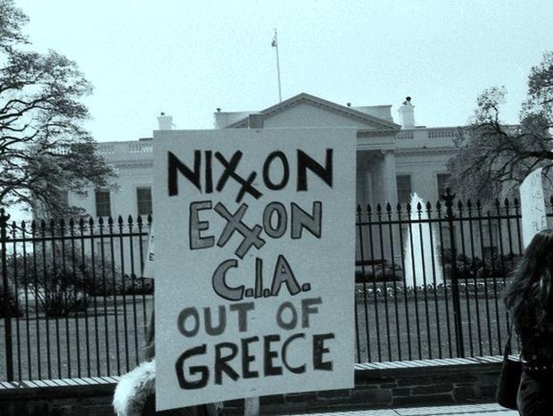 Ελλάδα- Χρόνια Πολλά Μεταπολίτευση (μέρος ΙΙ)