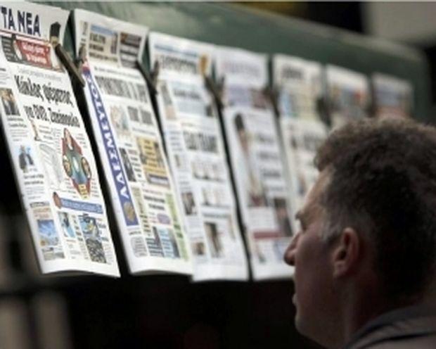 Δύο μέρες χωρίς πρωινές εφημερίδες!